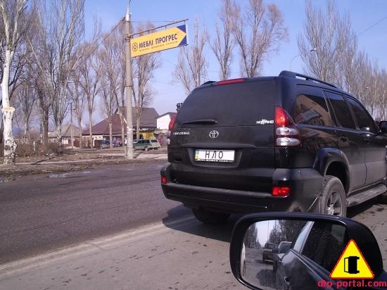 nlo-vnedorozhnik-zaporozhe