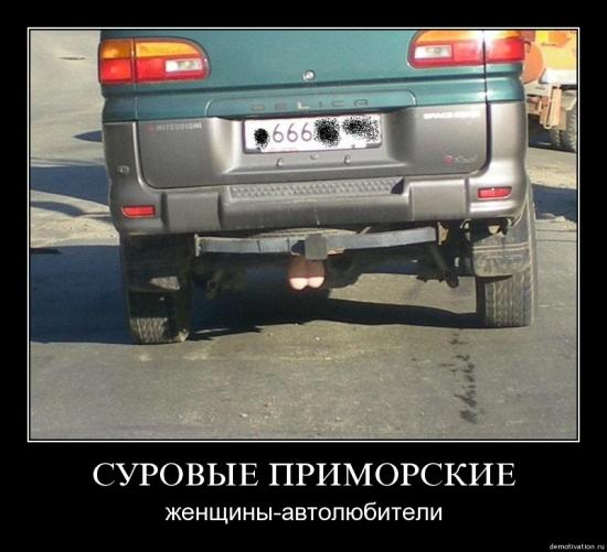 автодемотиваторы6-7.jpg