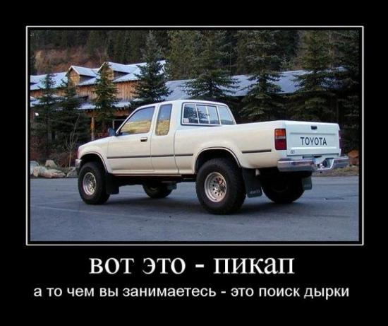 автодемотиваторы6-8.jpg