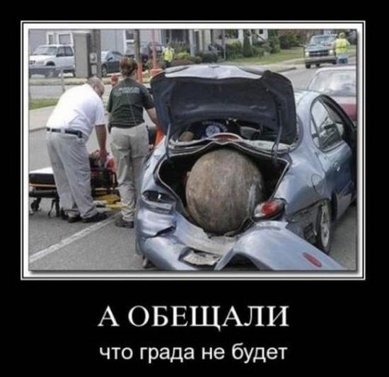 автомобильные демотиваторы часть 3-1-19.jpg