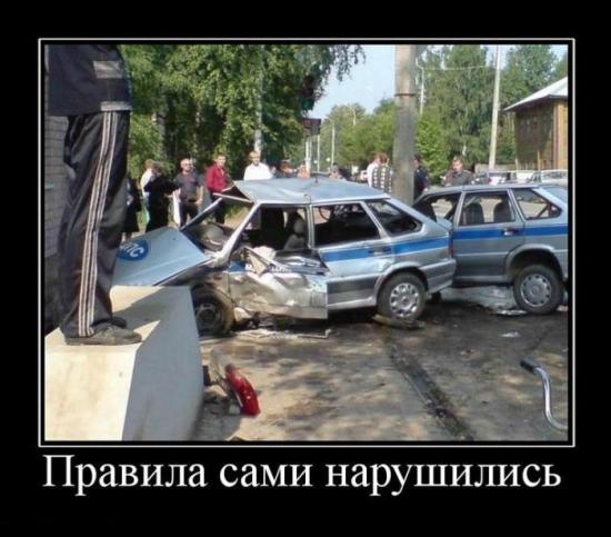 Демотиваторы на автомобильную тему (смешные и со смыслом). Часть первая