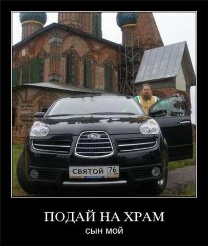 Демотиваторы на автомобильную тему (смешные и со смыслом). Часть шестая