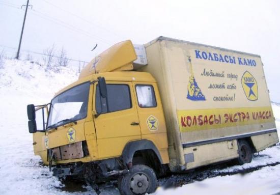 фото грузовика после ДТП.jpg