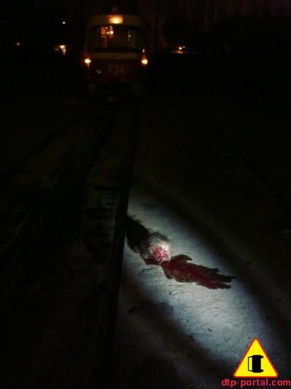 Переезд трамваем пешехода с последующим отрезанием головы