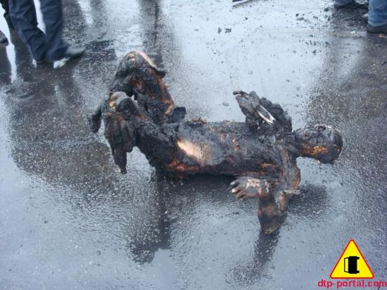 фото сгоревшего трупа