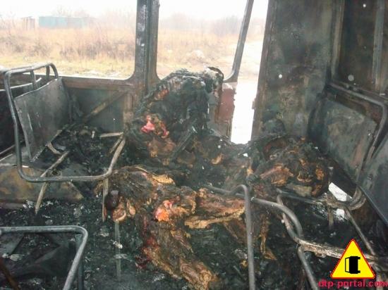 сгоревшие пассажиры в автобусе