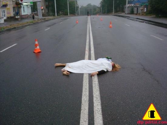 труп на мокрой дороге_thumb.jpg