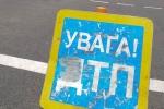 dtp-15082010-sevastopol